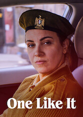 Kliknij by uszyskać więcej informacji | Netflix: One Like It / One Like It | This short film follows a day in the life of a young woman in Egypt and how her interactions with others expose long-standing stereotypes and biases.