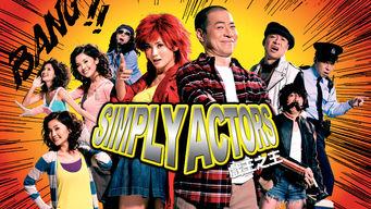 netflix-simply-actors