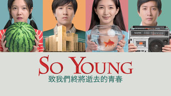netflix-so-young