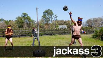 netflix-jackass3