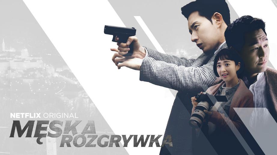 netflix-meska-rozgrywka-bg-1-1