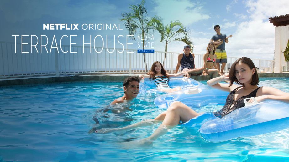 Archiwa terrace house aloha state 2016 for Terrace netflix