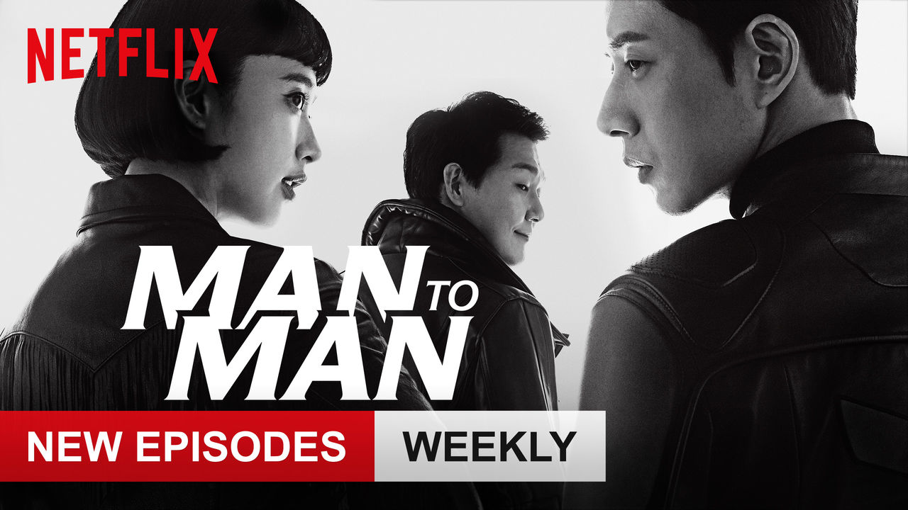 netflix-man-to-man-weekly