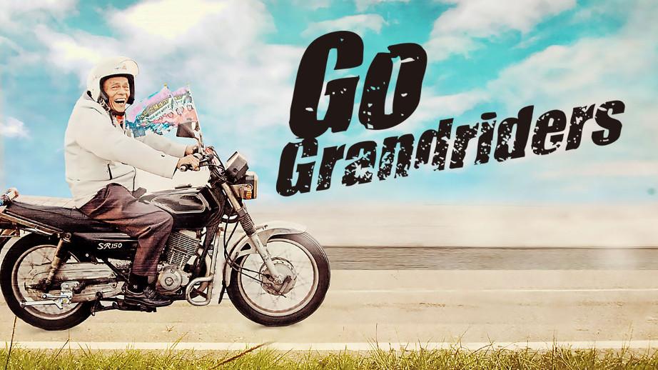 netflix-Go-Grandriders-1