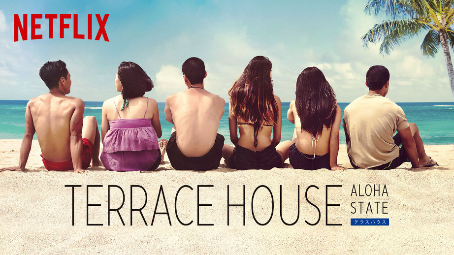 Archiwa terrace house aloha state 2016 s3 for Terrace netflix