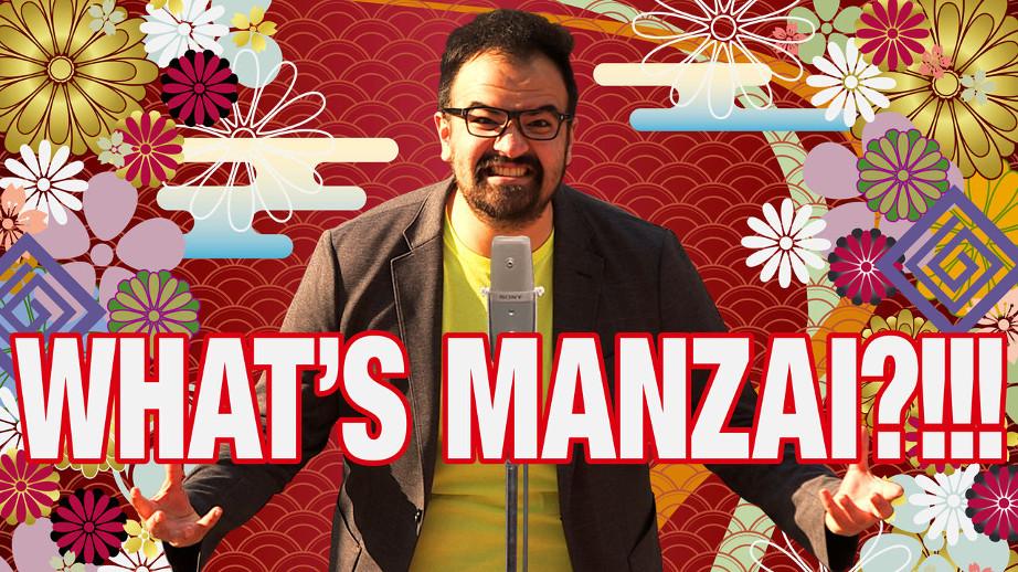 netflix-Whats-Manzai-1