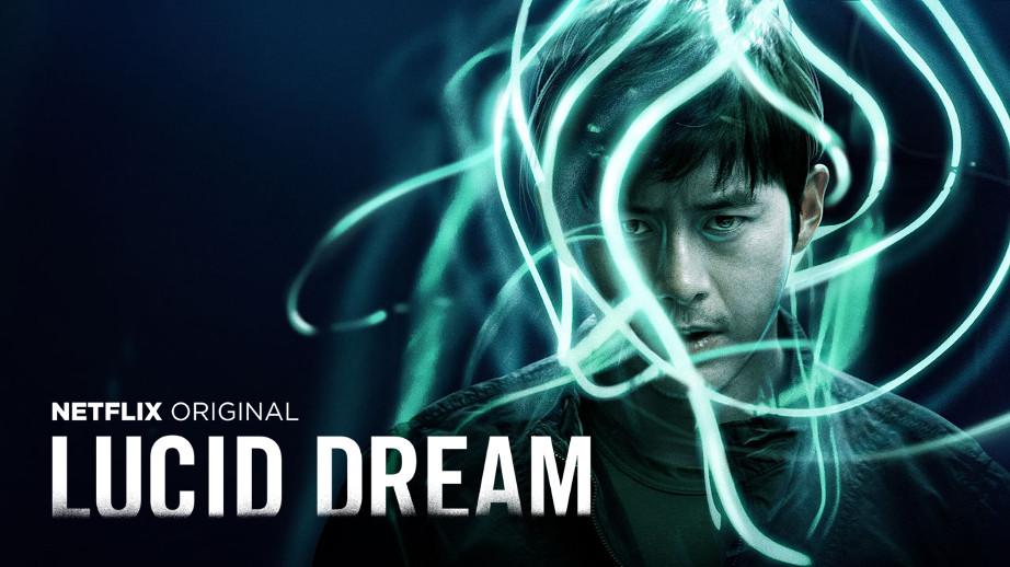netflix-lucid-dream-bg-1-1