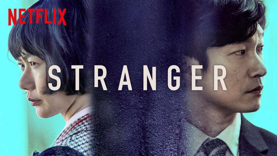 netflix-Stranger-bg-1