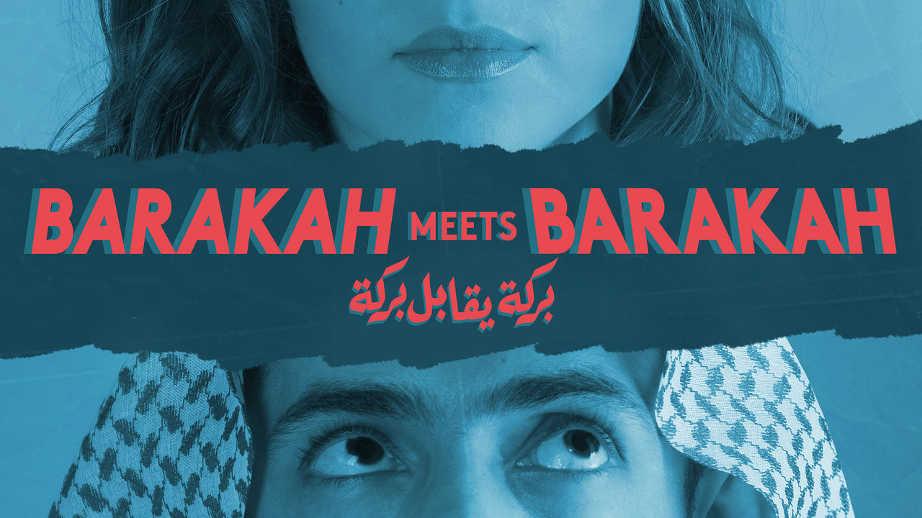 netflix-Barakah Meets Barakah-bg-1