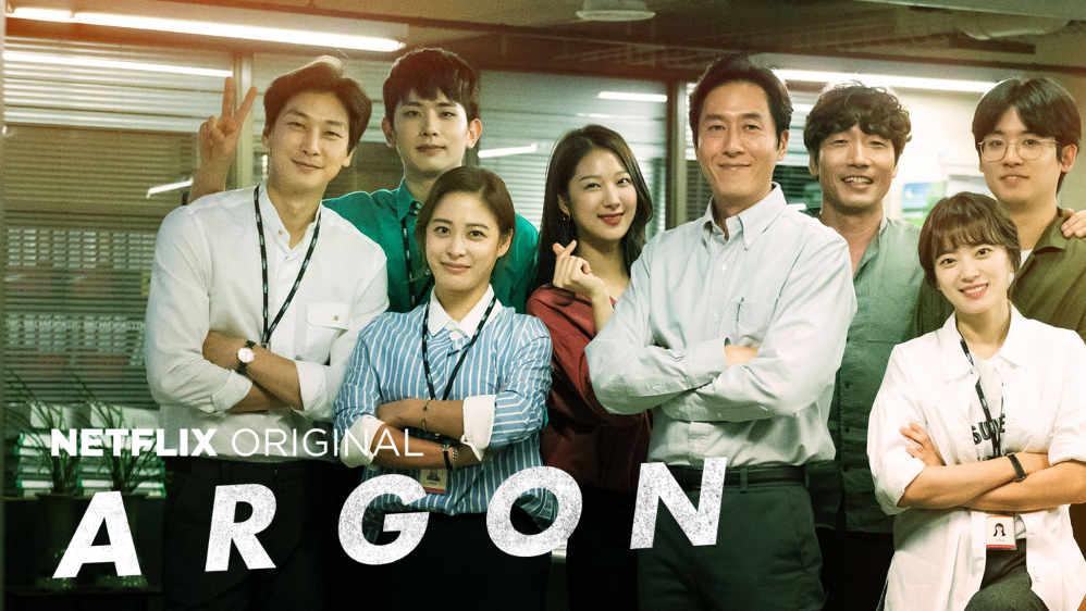 netflix-Argon-bg-1