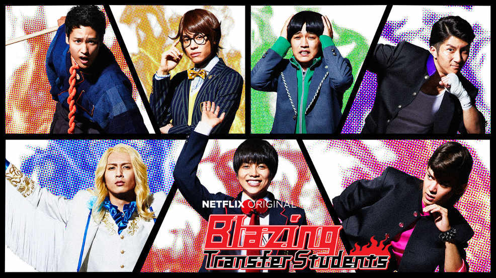 netflix-Blazing Transfer Students-bg-1