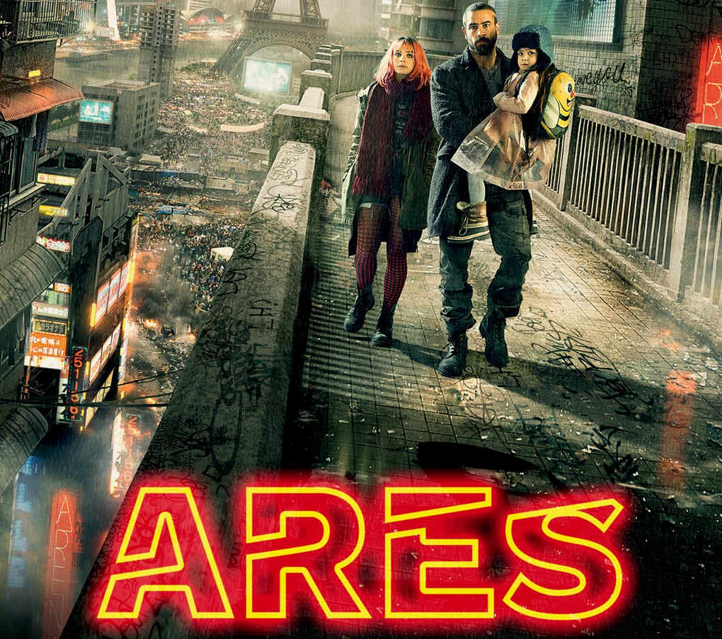 showmax-ares-bg-top