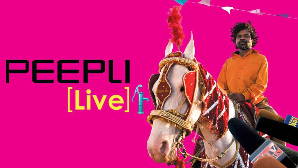 netflix-Peepli Live-bg-1