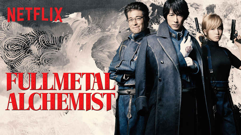 netflix-FullMetal Alchemist-bg-1