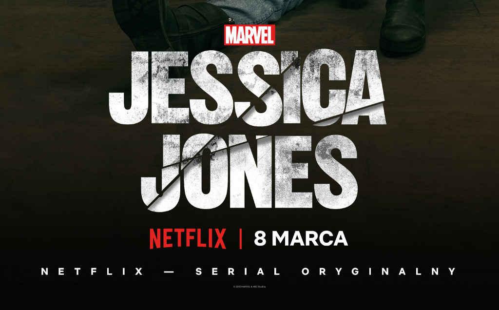 netflix-marvel-jessica_jones-S1-poster-bottom-1