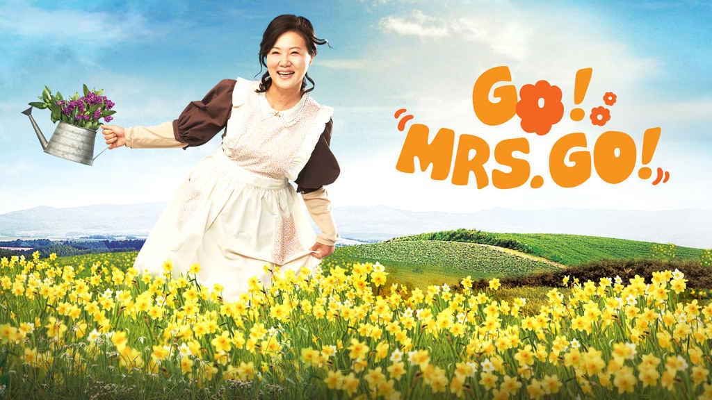 netflix-Go Mrs Go-s1-bg-1