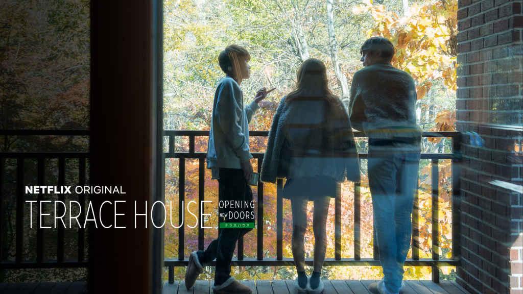 Premiery i aktualizacje w ofercie netflix polska cd 13 for Netflix terrace house