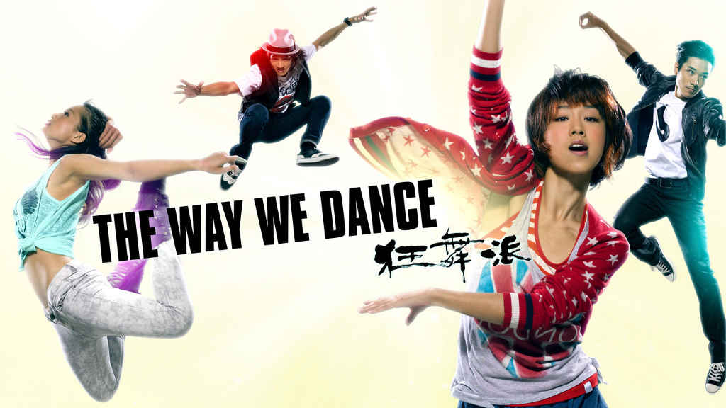 netflix-The Way We Dance-bg-1