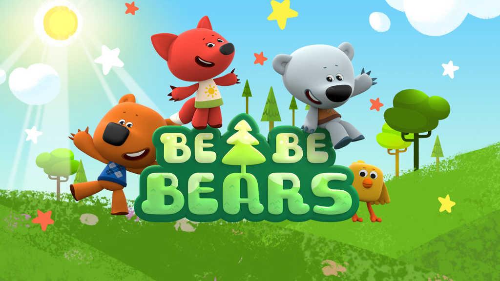 netflix Be-Be-Bears s1