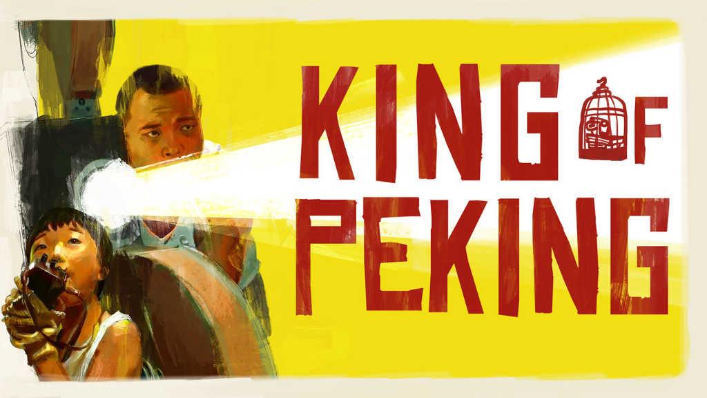 netflix King of Peking
