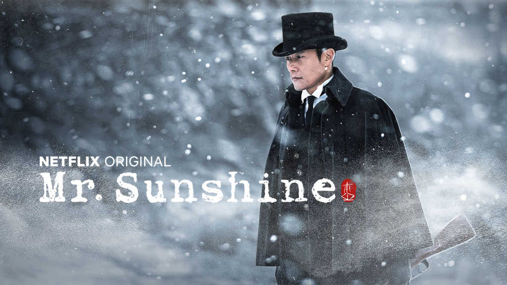 netflix Mr. Sunshine s1