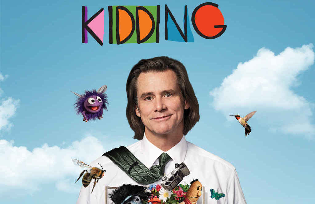 hbo kidding poster top