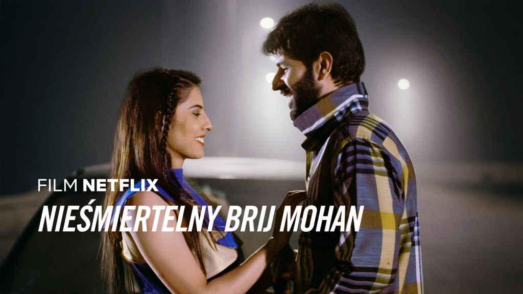 netflix Brij Mohan Amar Rahe