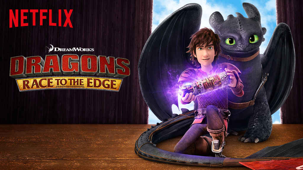netflix Dragons Race to the Edge s1 s2