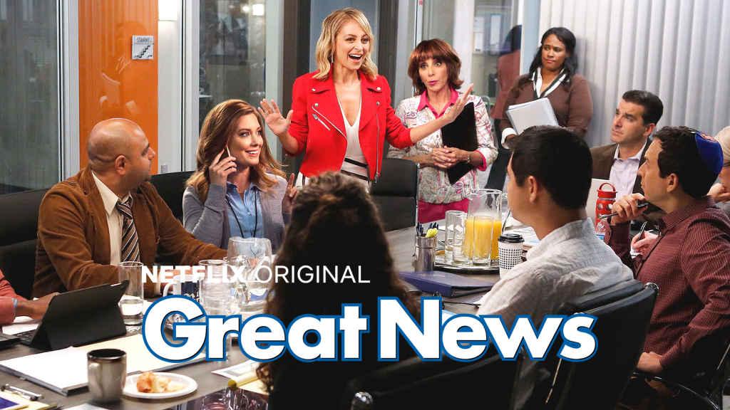 netflix Great News s1