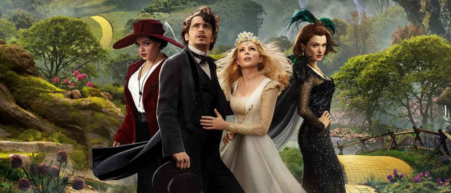hbo go OZ THE GREAT AND POWERFUL