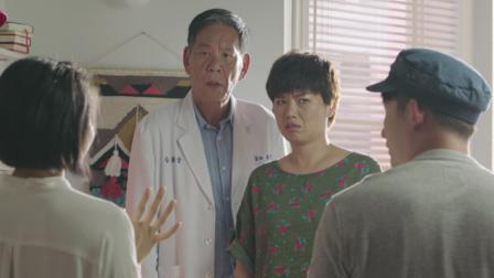 netflix A Taiwanese Tale of Two Cities S1E2