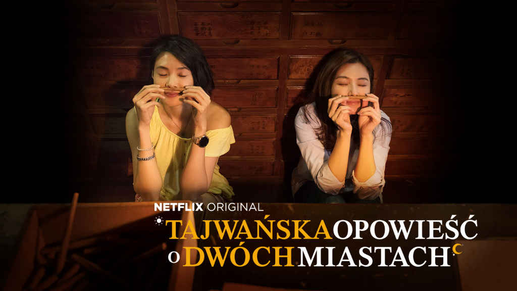 netflix A Taiwanese Tale of Two Cities s1