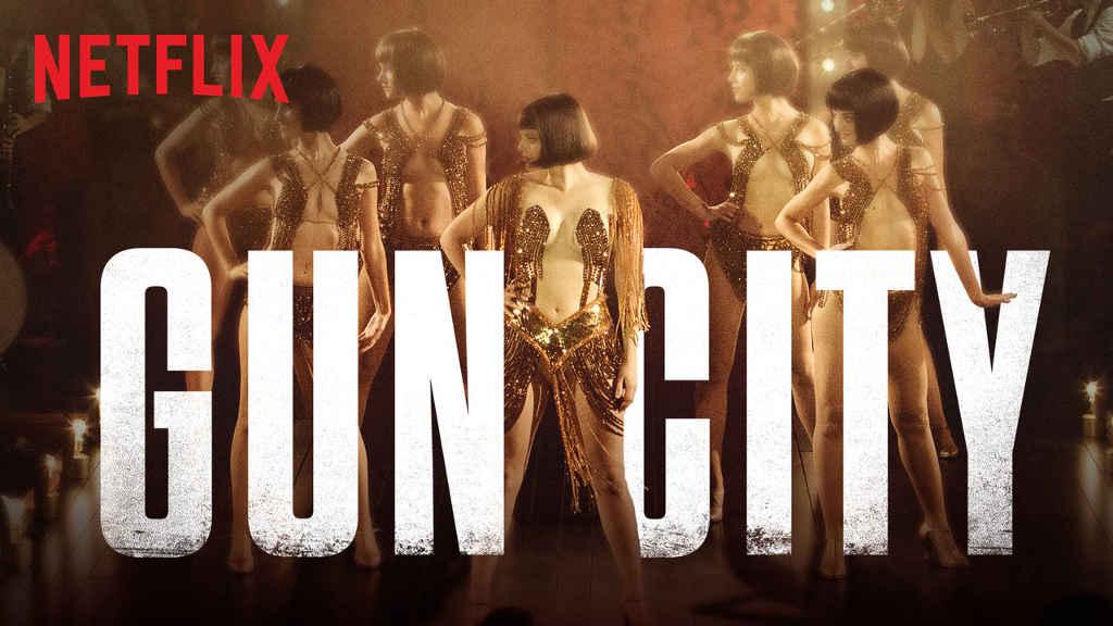 Netflix Gun City