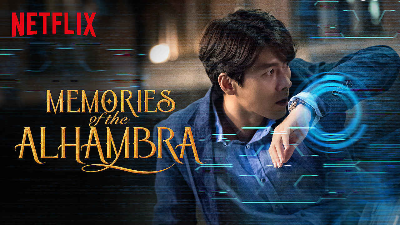 netflix Memories of the Alhambra S1