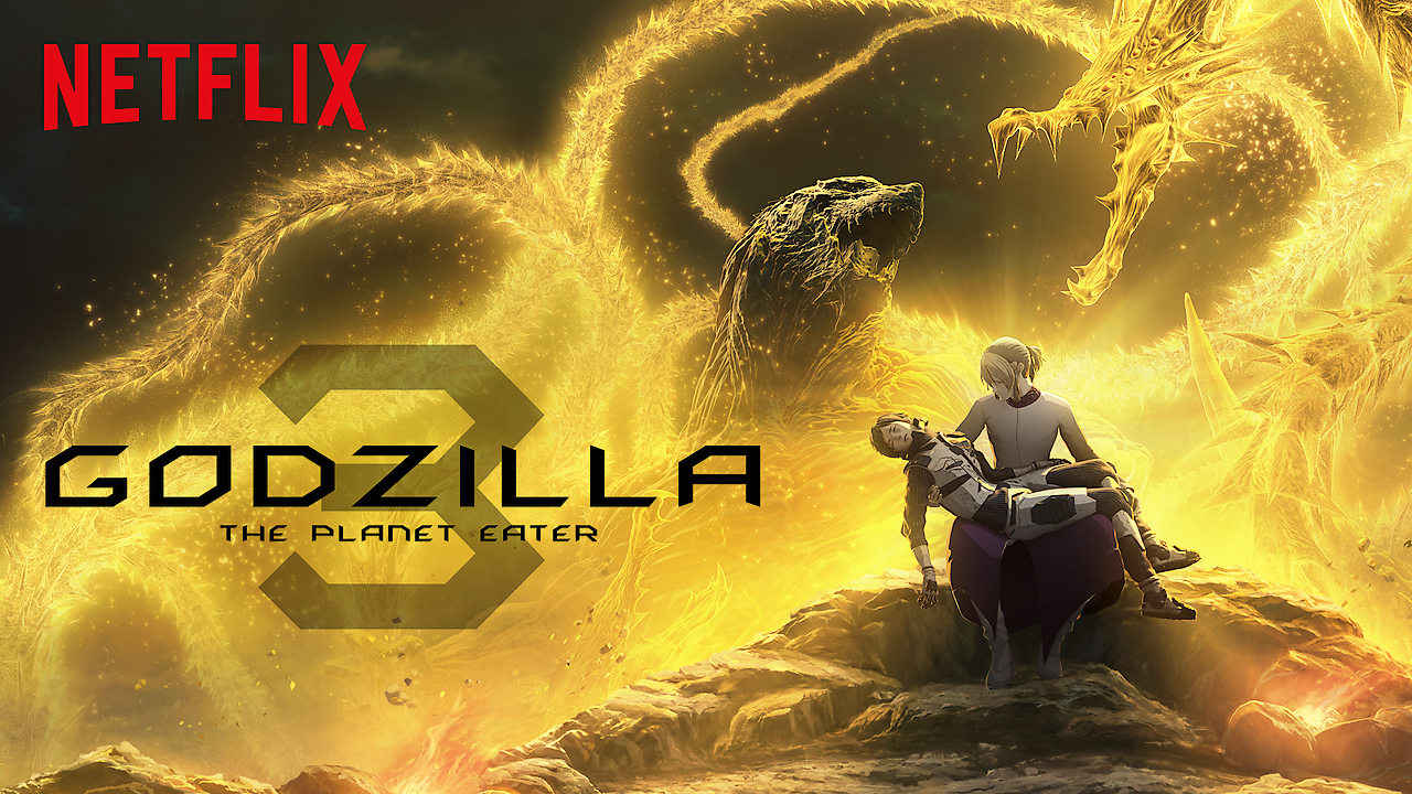 netflix GODZILLA The Planet Eater