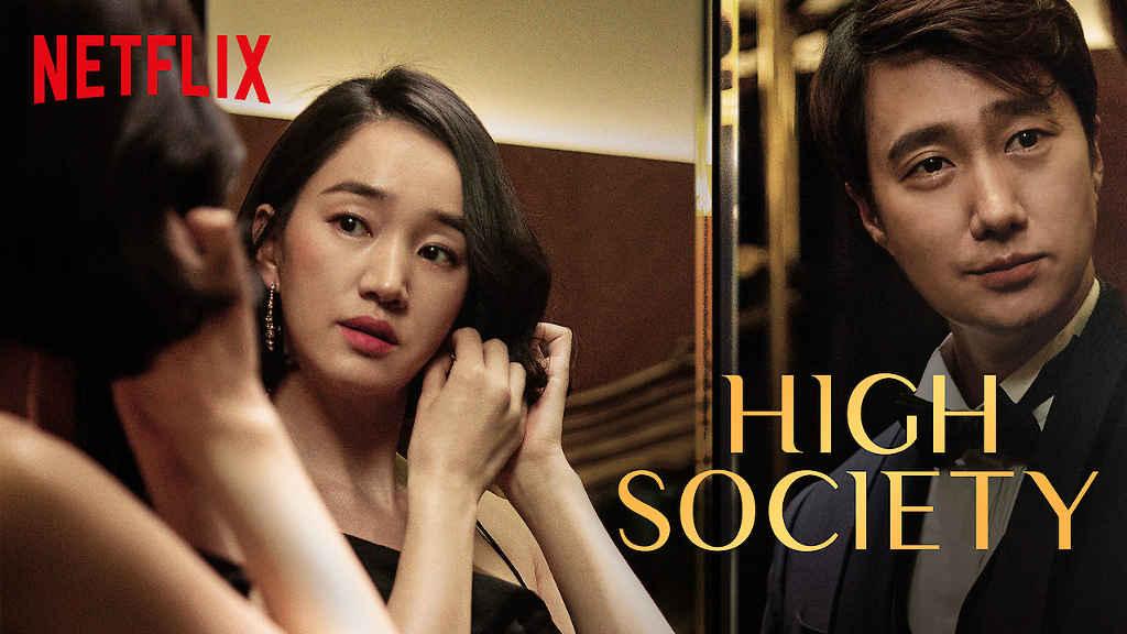 netflix High Society