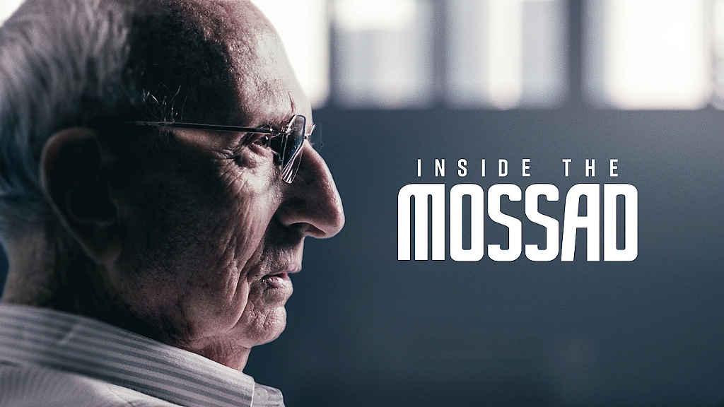 netflix Inside the Mossad
