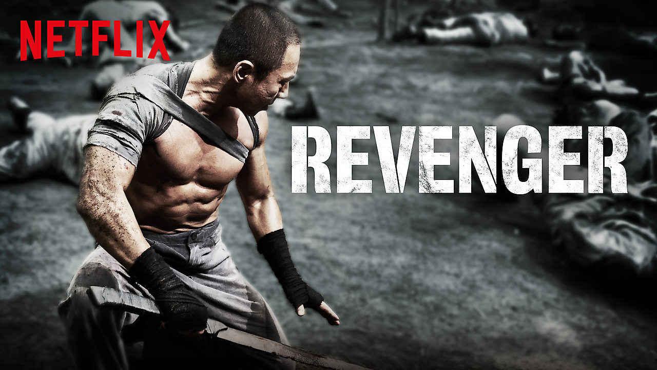 netflix Revenger