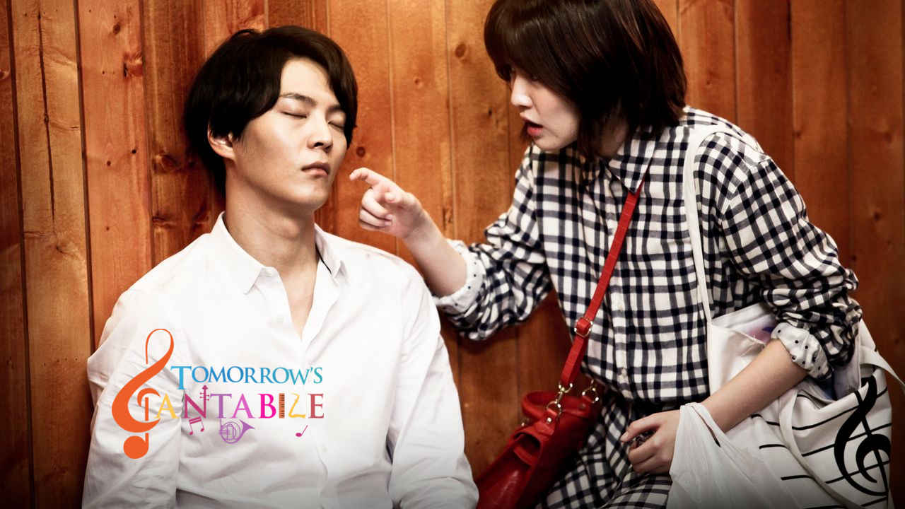netflix Tomorrows Cantabile S1
