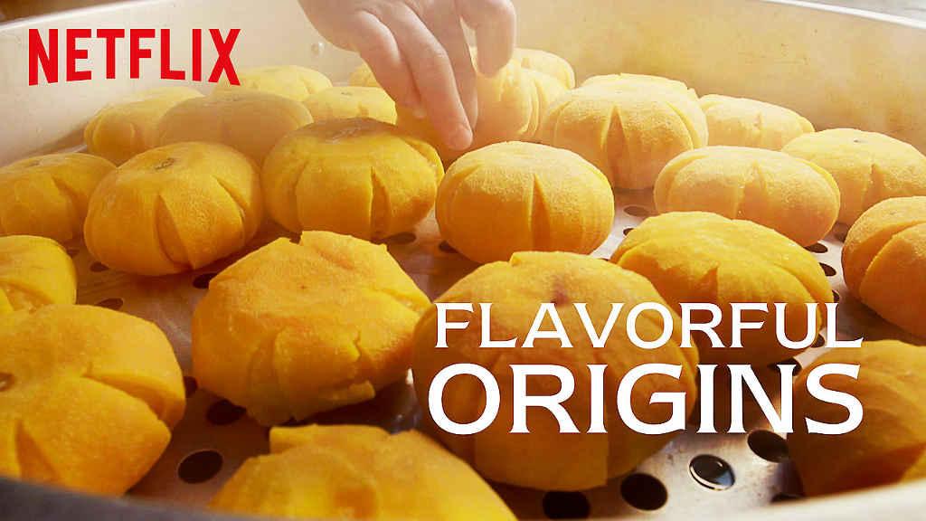 netflix Flavorful Origins S1