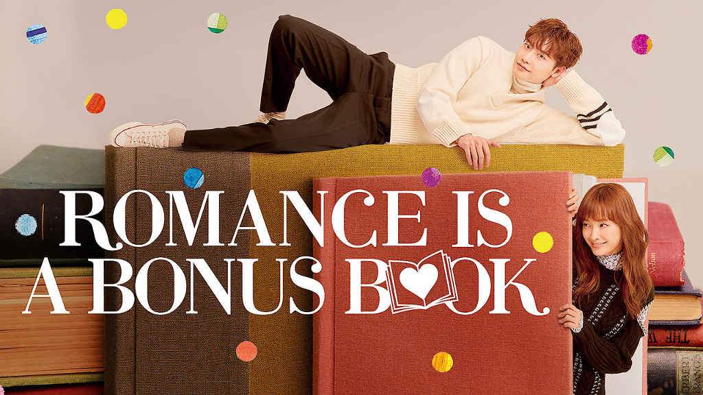 netflix Romance is a bonus book S1
