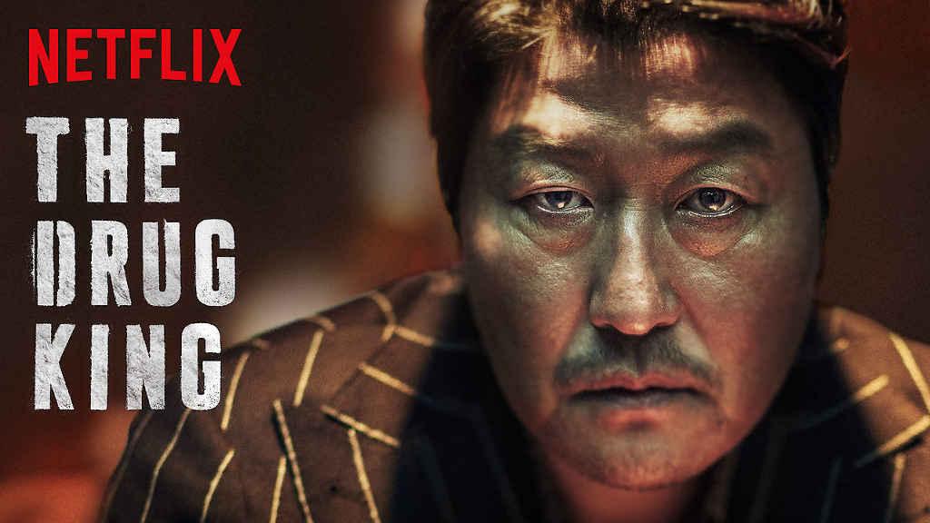 netflix The Drug King