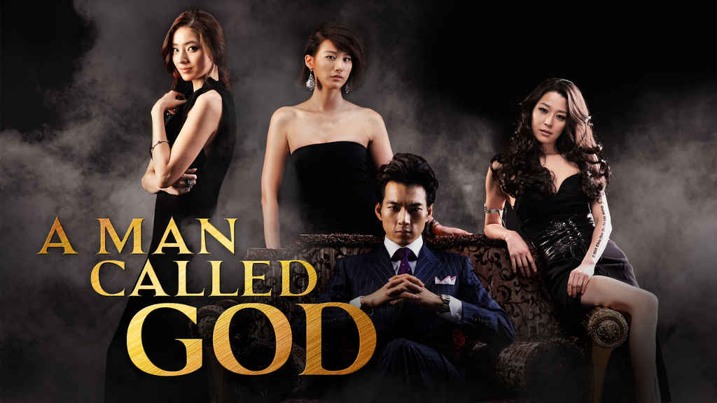 Netflix A Man Called God S1