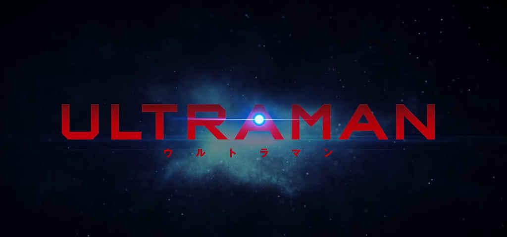 Netflix Ultraman S1