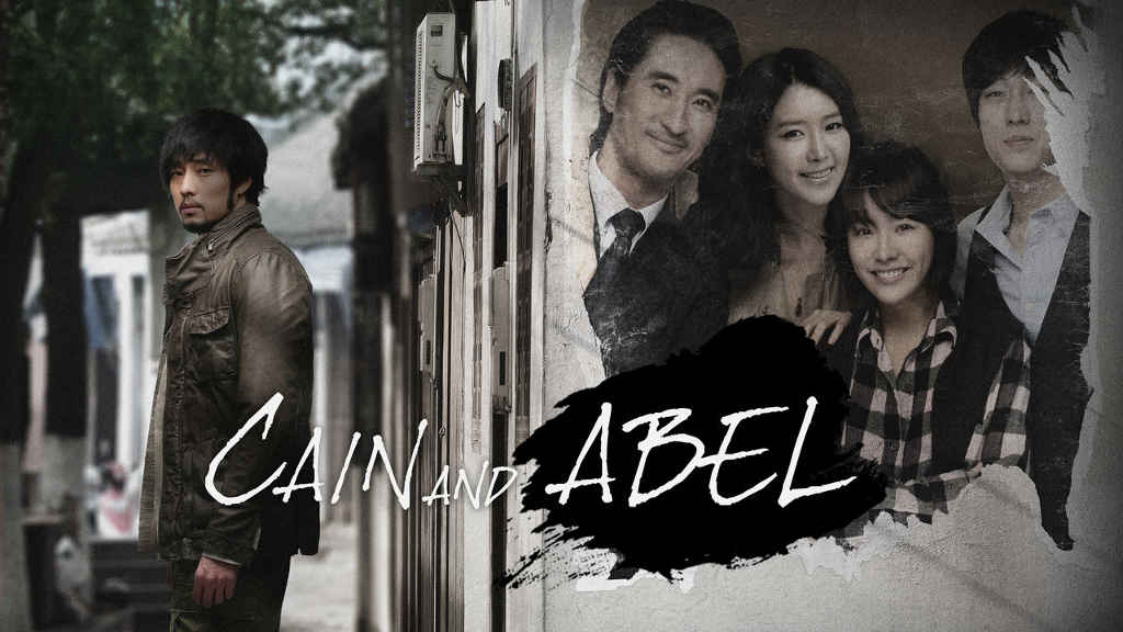 netflix Cain and Abel S1