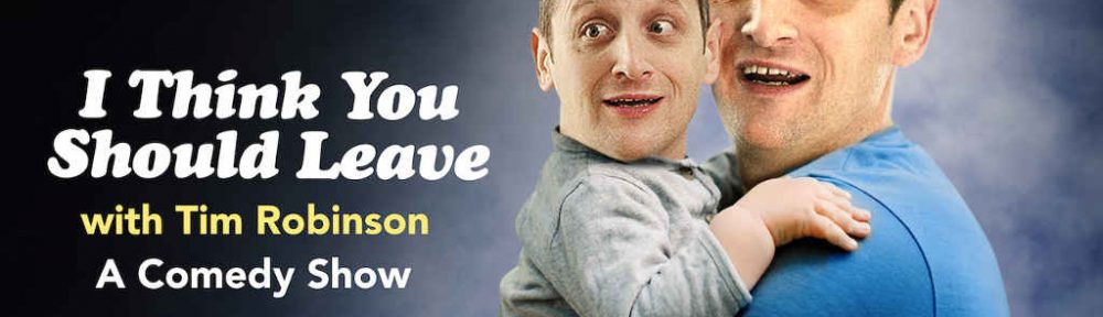netflix I Think You Should Leave with Tim Robinson S1