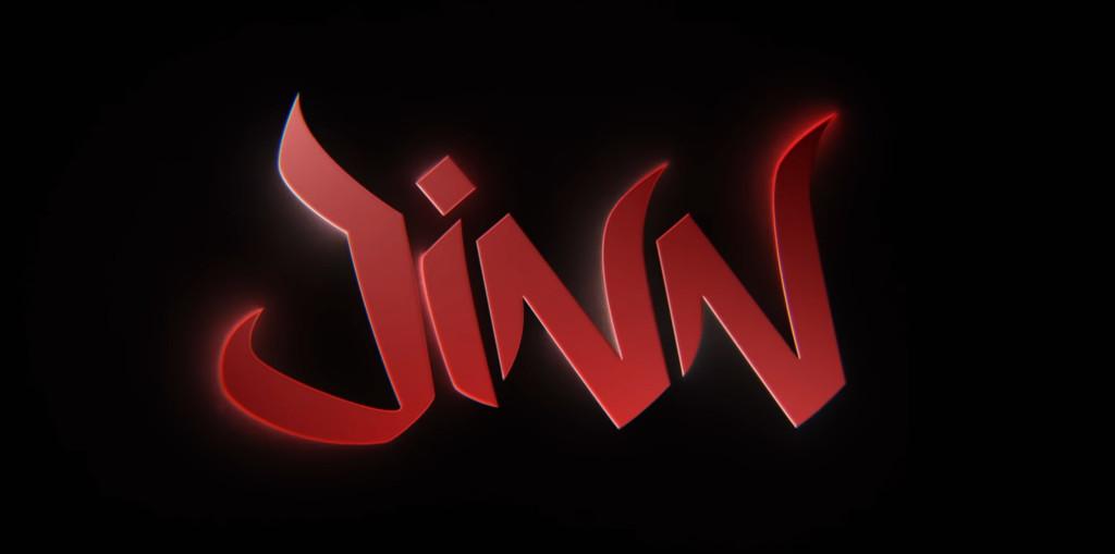 netflix Jinn S1