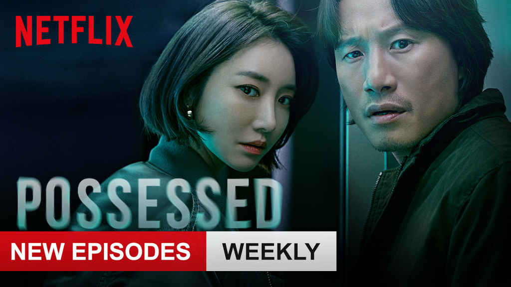netflix Possessed S1