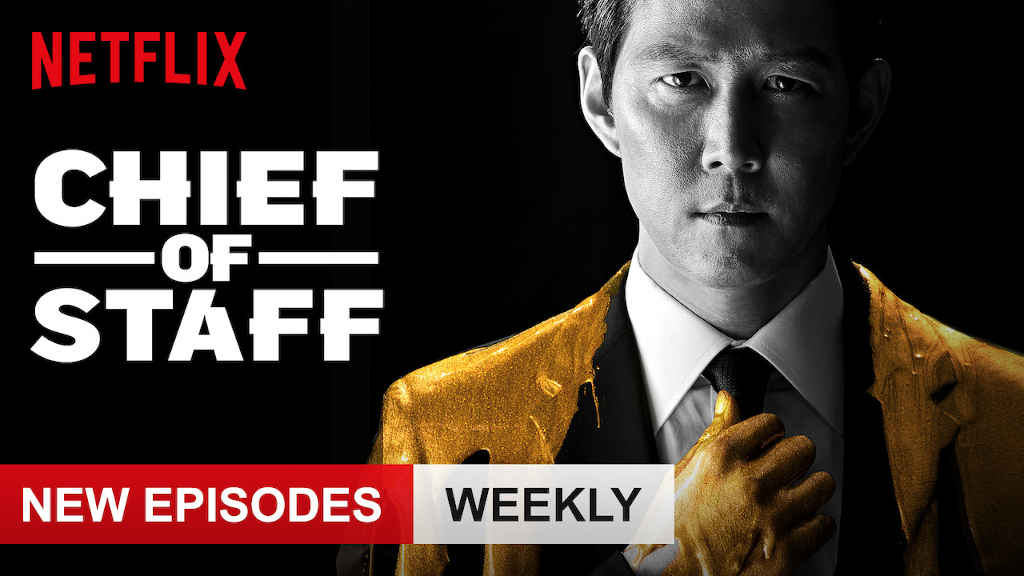 netflix Chief of Staff S1