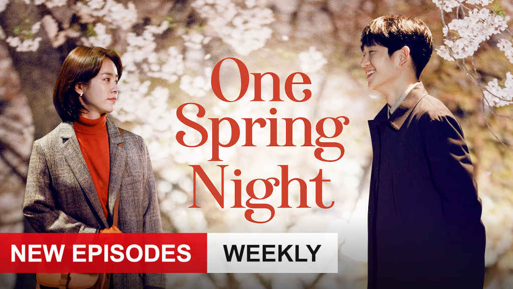 netflix One Spring Night S1